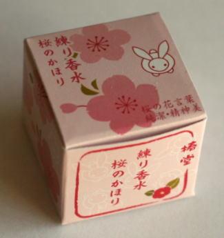 椿堂練り香水 桜のかほり