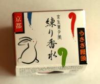 ウサギ饅頭練り香水:桃