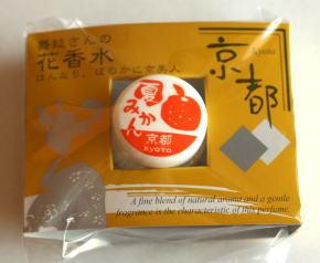 京都:練り香水 夏みかん